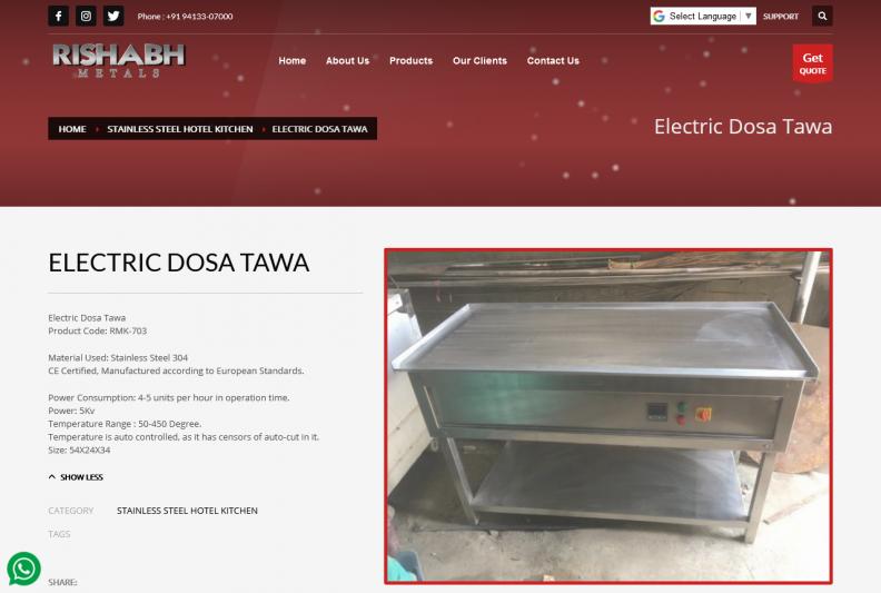 Electric Dosa Tawa