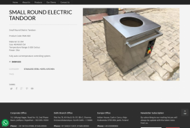 SMALL ROUND ELECTRIC TANDOOR