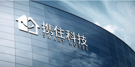 Xie Zhu lands $46M for smart hotel technology