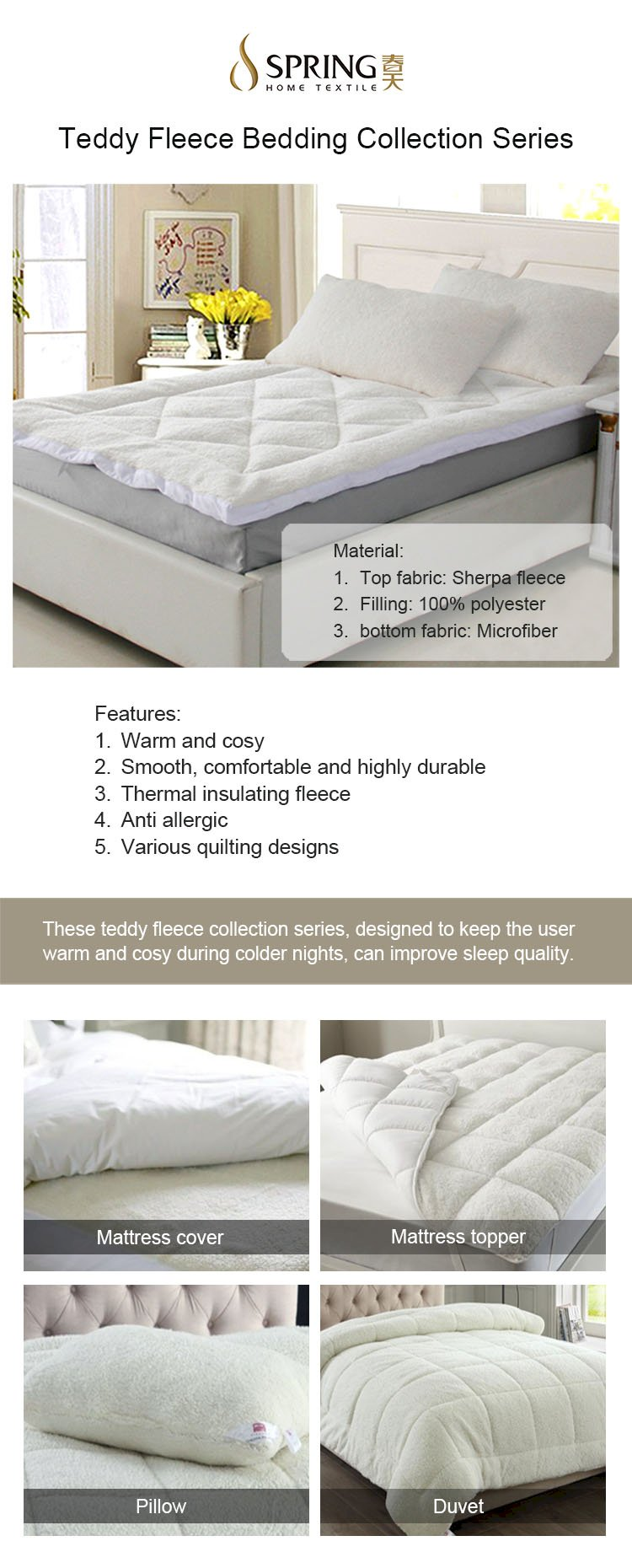 Why Choose Teddy Bear Bedding?