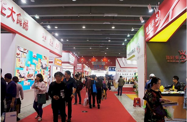 Foxing-Guangzhou Hotel Equipment and Supply Exhibition (GHESE)