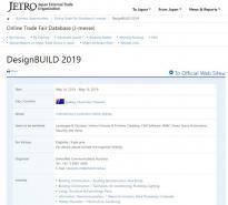 Online Trade Fair Database (J-messe)
